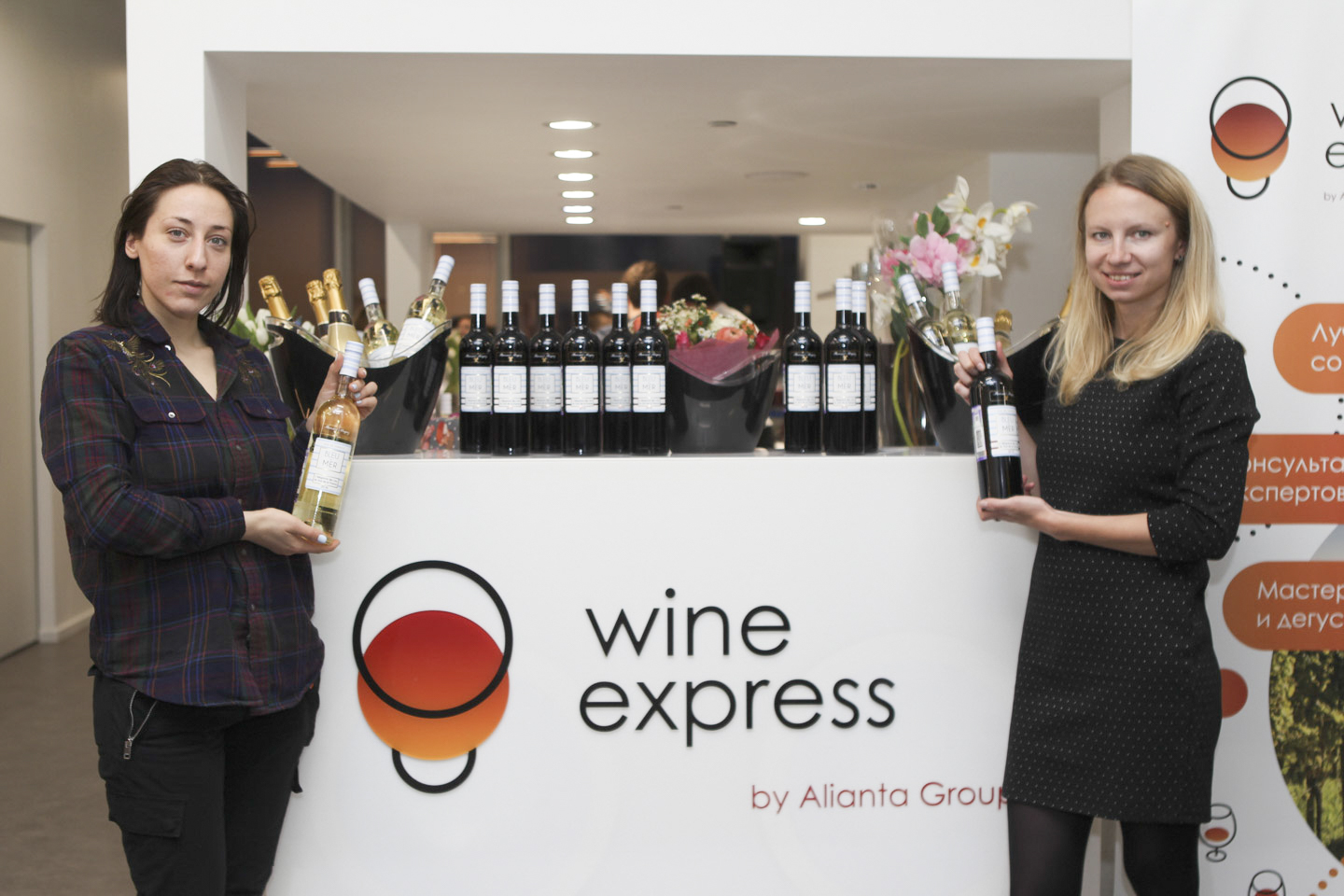 Wine Express by Alianta Group на дне рождения Newsroom